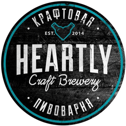 Heartly brewery