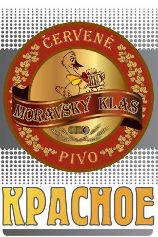 Велка Морава - Красное