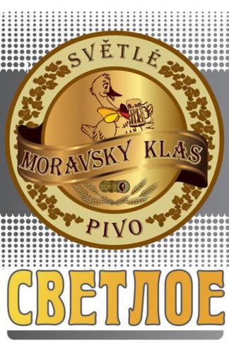 Велка Морава - Светлое чешский пилснер