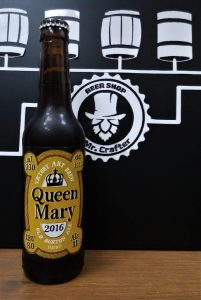 Victory art brew Queen Mary 2016