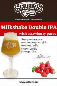 Milkshake Double IPA with strawberry puree