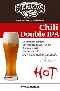 Saldens Chili Double IPA