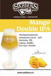 Saldens Mango DIPA