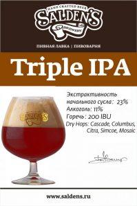 Saldens Triple IPA