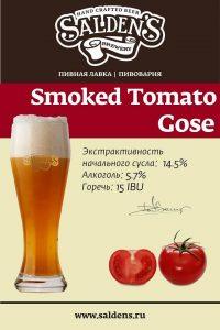 Saldens smoked tomato gose