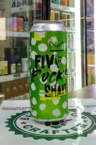 Five Bucks Shake Stamm brewing