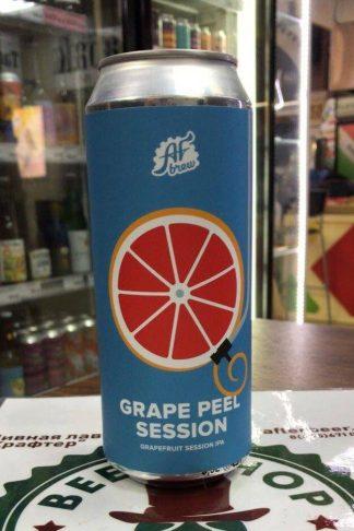 Grape Peel Session AF Brew