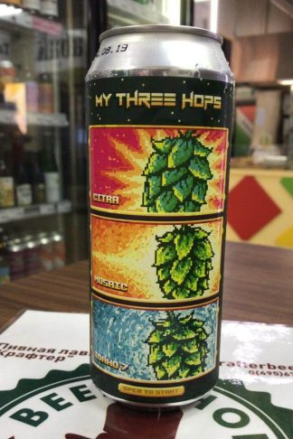 My three hops stamm brewing
