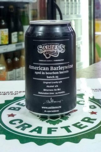 Saldens american barleywine bourbon barrel aged