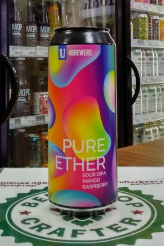 4 brewers pure ether sour dipa mango raspberry