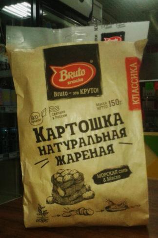 BRUTO-Картошка-натуральная-жареная-морская-соль-и-масло
