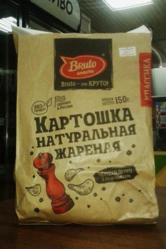 BRUTO-Картошка-натуральная-жареная-морская-соль-и-черный-перец