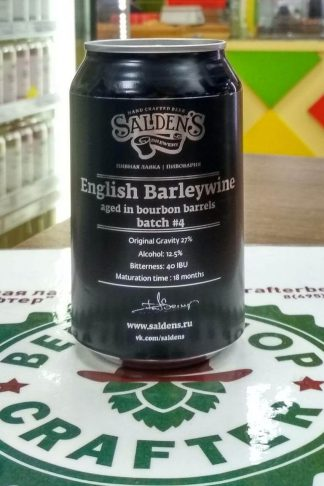 Saldens English Barleywine aged in bourbon barrels batch #4