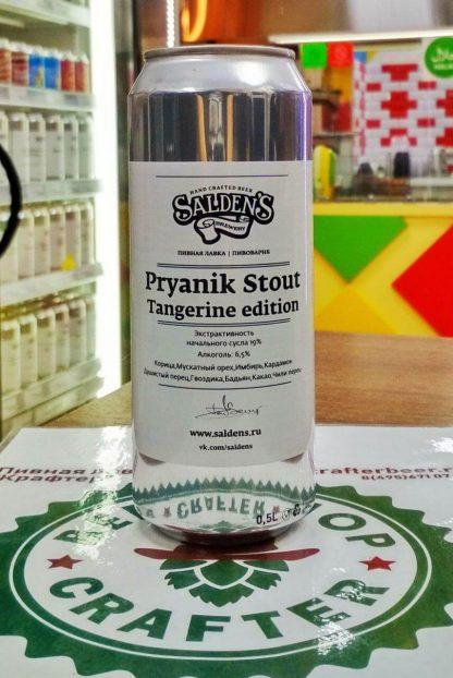 Saldens Pryanik Stout Tangerine edition