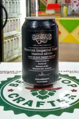 Saldens Russian imperial stout hazelnut edition aged in Jack Daniels barrels