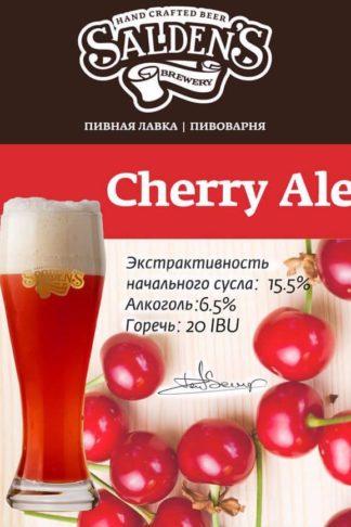 saldens cherry ale